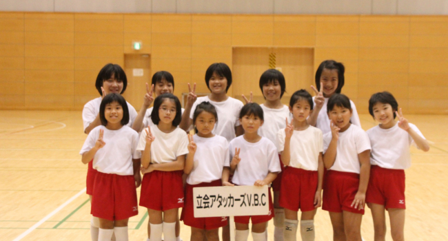 小学生バレーボール立会女子
